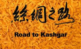 Road to Kashgar